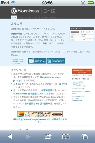 20110713-000935.jpg