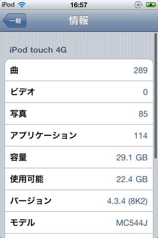 20110720-060439.jpg