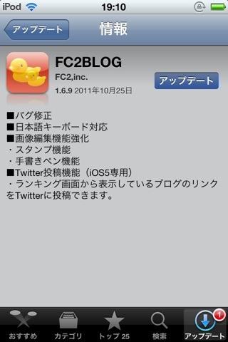 20111030-200139.jpg