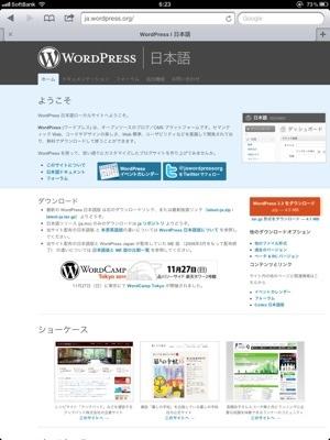 20111214-062749.jpg