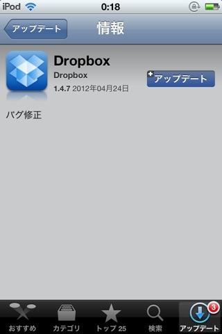 20120504-061237.jpg