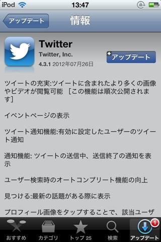 20120727-175136.jpg