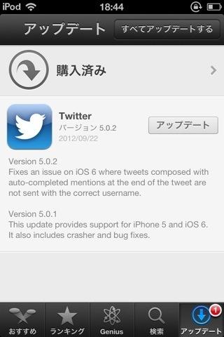 20121031-032123.jpg