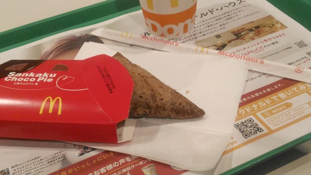 マクドナルド 三角チョコパイ(黒)を食す。2019-10-23